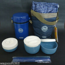 Thermos Lunch Box Navy / Japanese Bento / Stainless Steel Lunch Jar / Keep Warm