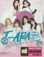 T-ARA Great China Tour Concert In Shanghai  & Guangzhou  (2 DVD 50 Tracks)