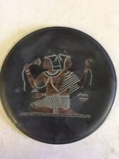 Egyptian copper decorative plate with silver inlay, wall hanger