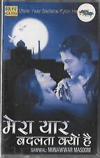 MERA YAAR BADALTA KYON HAI - BRAND NEW BOLLYWOOD AUDIO CASSETTE - FREE UK POST