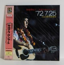TOKIKO KATO Manatsuno Yoruno 1972 Concert 200-gram VINYL LP Limited Sealed