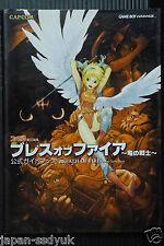 Breath of Fire Dragon Warrior Guide Book GBA capcom OOP