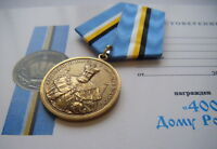 "RUSSIAN MEDAL ""400TH YEARS OF ROMANOV HOUSE REIGN"" ALEXANDER III. WITH DOCUMENT"