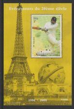 Niger - 2000, Millenium Cricket, Wasim Akram sheet - MNH
