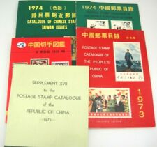 China Postage Stamp Catalogs Lot of 5 in English and Chinese 1972-74 1988