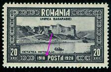 1928 Bessarabia,Basarabia,Fortress Hotin,Romania,Mi.335 I,CV$125,MNH ERROR