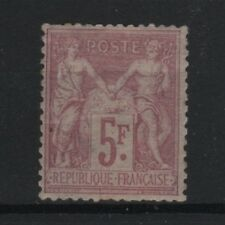 "FRANCE STAMP TIMBRE N° 95 "" SAGE 5F VIOLET SUR LILAS 1877 "" NEUF x SIGNE  R549"