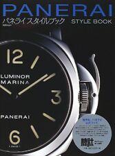 PANERAI STYLE BOOK Vol. 1 JAPAN 2001 very good