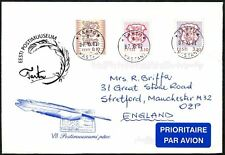 Estonia 2002 Airmail Commercial Cover To England #C45005