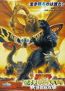 GODZILLA, MOTHRA & KING GHIDORAH - MOVIE POSTER 24x36 - 52084