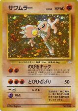 Pokemon Japanese Fossil Holo Rare Hitmon Lee No. 106 Near Mint Condition!!!