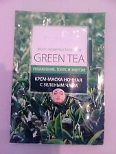 Tiande Green Tea Cream Facial Night Mask, 1 pc.