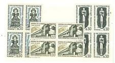 YVERT N° 1335 A 37 BLOC DE 4 RESISTANCE TIMBRES DE FRANCE Neufs **