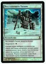 ***1x FOIL Russian Restore Balance*** MTG Time Spiral -Kid Icarus-