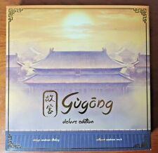 RARE Gugong aka The Forbidden City Board Game Deluxe Edition