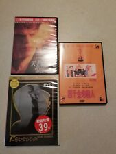 Foreign Dvds Lot Of 3 The Talented Mr Ripley Free Shipping