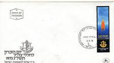 Israel Sobre primer día del año 1973 (AY-293)