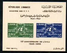 More details for sod lebanon 1956 10th anniversary of un souvenir sheet superb mnh ms551a cv £130