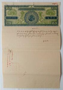 AOP Burma KGV King George V 4a stamp paper