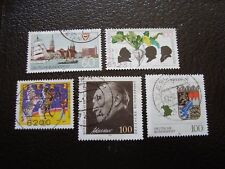 ALLEMAGNE (rfa) - timbre yvert et tellier n° 1425 a 1429 obl (A3)stamp germany
