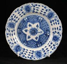 Antique Kangxi Period (1662-1722) Chinese Blue & White Chenghua Mark Plate 16cm