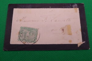 EGYPT COVER , CAIRO CANCEL TO FRANCE? , (S429)