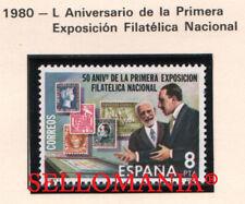 1980 PRIMERA EXPOSICION FILATELICA NACIONAL EXHIBITION EDI 2576 ** MNH TC21210