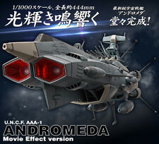 Star Blazers Space Battleship Yamato 2202 1/1000 Andromeda Movie Effect Kit Mib