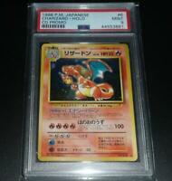 PSA 9 MINT Charizard JAPANESE Best Song CD PROMO HOLO RARE Pokemon Card