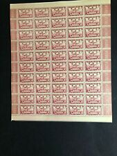 Middle East Yemen 1946 unissued stamp set in full mnh sheets - 3 scans