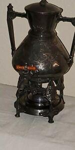 Vintage 1853 Ornate Figural Taunton coffee tea hot water Urn triple plate unique