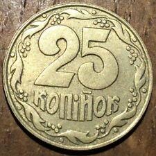 PIECE DE 25 KOPIYOK UKRAINE 1992 (317)