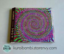 Mejibray - Toroshina (Live show limited single) - Japan Visual Kei J Rock