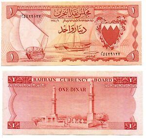 BAHRAIN 1 Dinar (1964) Pick 4, Very Fine *RARE*