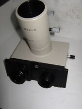 OLYMPUS TRINOCULAR MICROSCOPE HEAD WITH MTV-3 ADAPTER (NO LENS IN ADAPTER)