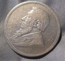 SOUTH AFRICA COIN 2 SHILLINGS 1895 VF+
