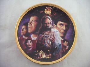 "STAR TREK: THE MOVIES ""STAR TREK V THE FINAL F Hamilton Plate Collection  no COA"