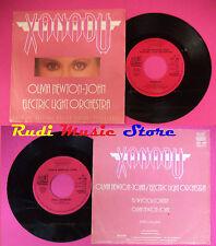 LP 45 7'' OLIVIA NEWTON JOHN ELECTRIC LIGHT ORCHESTRA ELO Xanadu no cd mc dvd