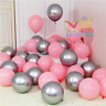 "10-50 PEARL LATEX METALLIC CHROME BALLOONS 10"" Helium Baloons Birthday Balons UK"
