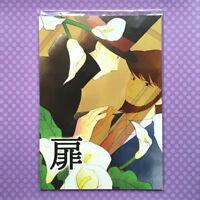 "Used SOFT YAOI Doujinshi: Professor Layton ""Door"" by 3S - Clark x Layton JAPAN"