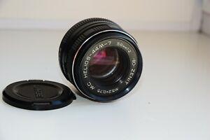 RARE MC HELIOS-44M-7 58mm f/2 Russian SLR lens (Pentax, Praktica, Zenit) M42 EXC