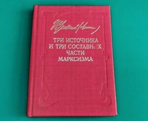 "Vintage Soviet little book ""Three sources and three components of Marxism"" USSR"