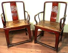 Antique Chinese Ming Arm Chairs (5887) (pair), Cypress/ElmWood, Circa 1800-1849