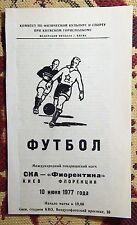 Programs SKA Kiev - Fiorentina Italy 1977