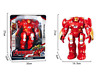 Talking Hulkbuster Marvel Avengers Age of Ultron Model Action Figures Toy Gifts