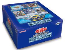 Japanese Yu-Gi-Oh LINK VRAINS BOX  Mint!