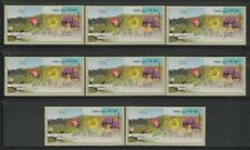 Israel, Flowers, Values Type 1, No.006 ATM MNH Stamps