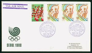 MayfairStamps Korea 1988 Summer Games Seoul Cover wwp80817