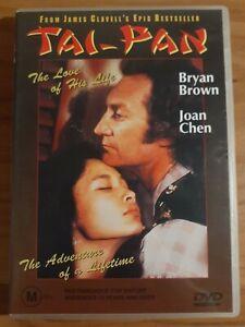 Tai- Pan - Rare DVD Aus Stock New Region 4