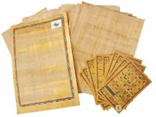 10 Blank Egyptian Papyrus Sheets for Art Projects and Schools 8x12in 20x30cm